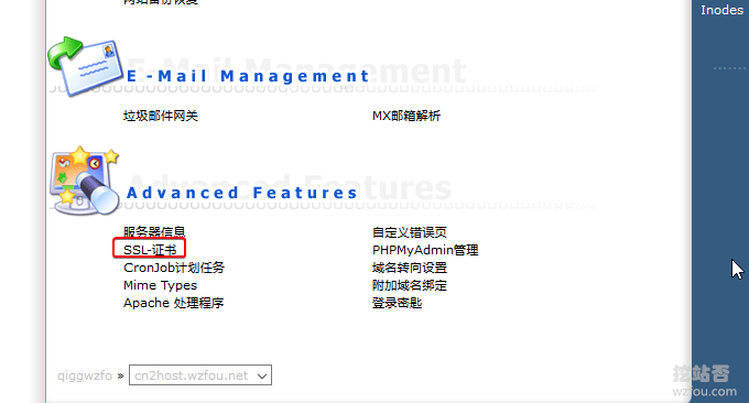 挖站否免费空间SSL证书