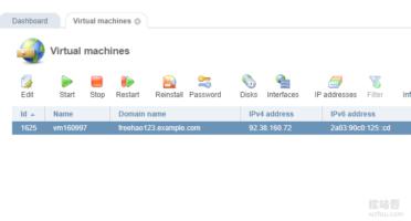 Gcore VPS管理面板