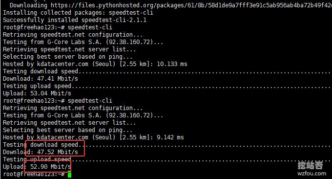 Gcore VPS实际带宽
