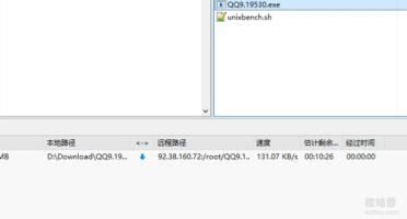 Gcore VPS下载速度