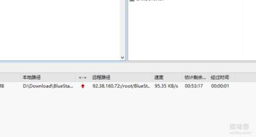 Gcore VPS上传速度