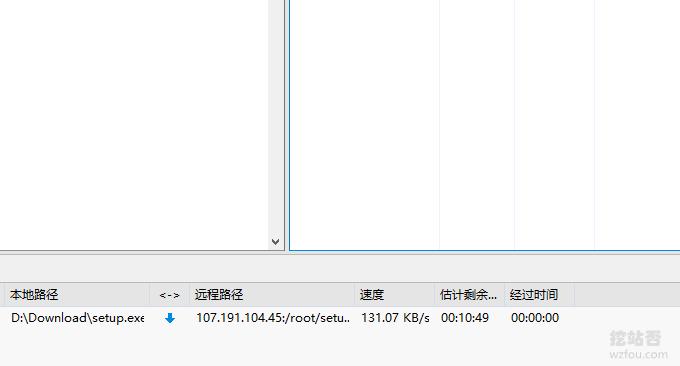 RamNode下载速度慢