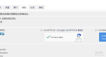 WHMCS reCAPTCHA