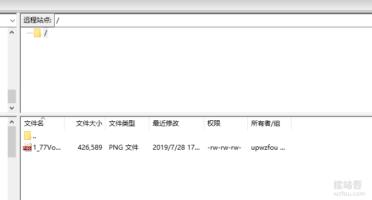 又拍云FTP管理文件
