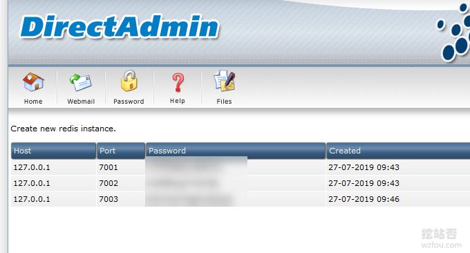 DirectAdmin启用redis生成密码