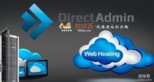 挖站否美国1GB免费PHP空间-CN2线路速度快中文DirectAdmin面板
