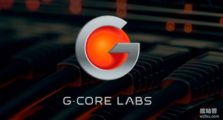 Gcore韩国VPS主机性能与速度测评-俄罗斯美国日本新加坡VPS主机测评