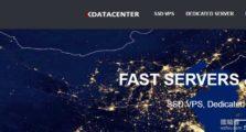 Kdatacenter VPS主机使用体验评价-Kdatacenter VPS怎么样?Kdatacenter评分