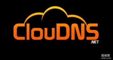 ClouDNS便宜好用的DNS解析服务-DNSSEC,主从DNS和亚太Anycast节点