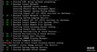 CentOS 7 安装桌面重启错误