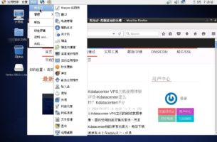 CentOS6桌面系统
