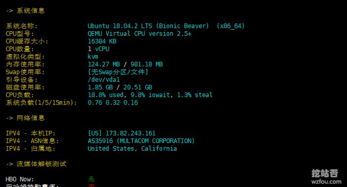 CloudCone美国CN2 VPS内存CPU