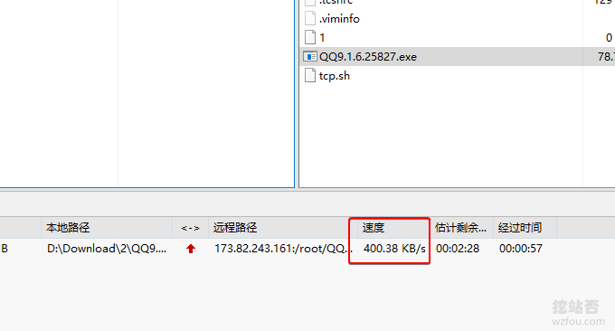 CloudCone美国CN2 VPS上传速度
