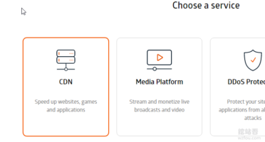 Gcorelabs CDN选择服务