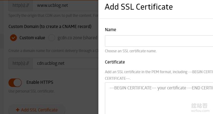Gcorelabs CDN添加自己的证书