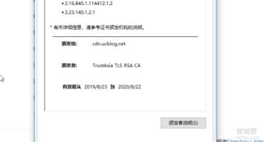 Gcorelabs CDN成功启用