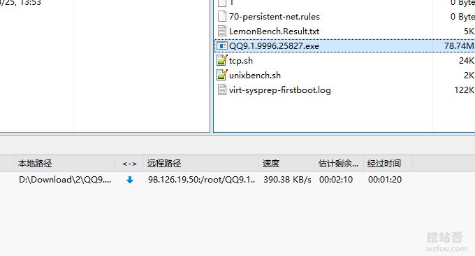 iON VPS下载速度