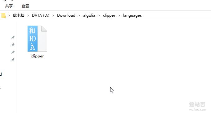 Poedit语言模板
