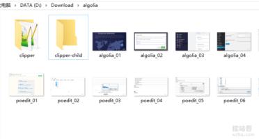 新建子主题文件夹