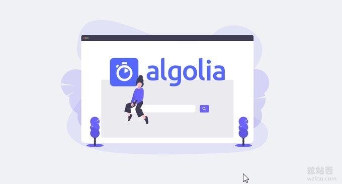 用Algolia给Wordpress添加实时站内搜索功能-搜索质量更高内容更精准
