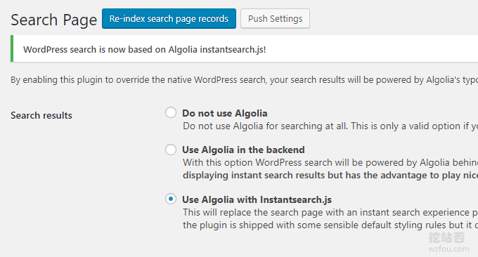 Algolia整合Wordpress