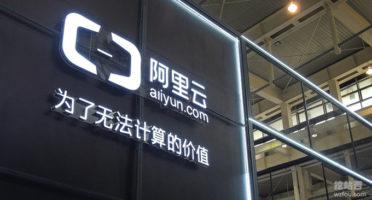 阿里云VPS主机性能与速度评测-美国新加坡和香港机房CN2线路
