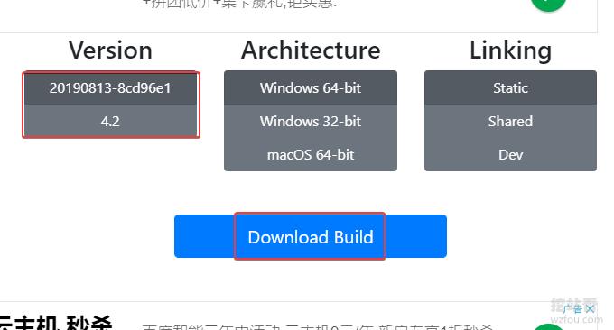 FFmpeg选择安装版本