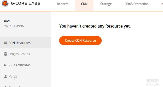 Gcorelabs CDN开通