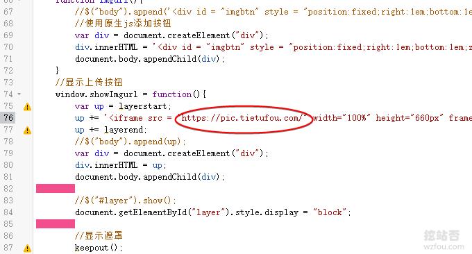 ImgURL Pro替换域名
