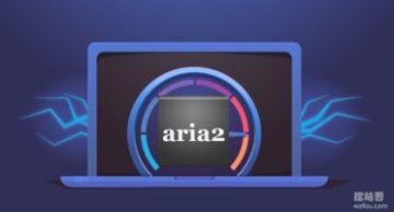 Aria2离线下载和在线播放-整合KodExplorer,FileManager,Nextcloud,Plex