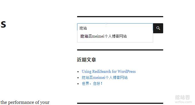 RediSearch搜索建议