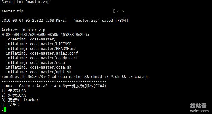 CCAA-Aria2离线下载选择安装