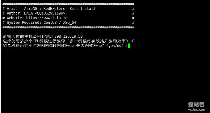 Aria2 KodExplorer开始安装