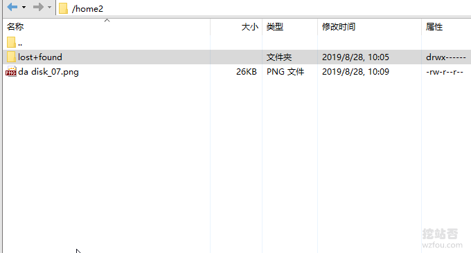 VPS主机和服务器扩容存储文件