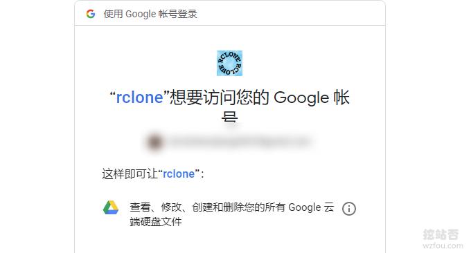 GoIndex登录Google账号