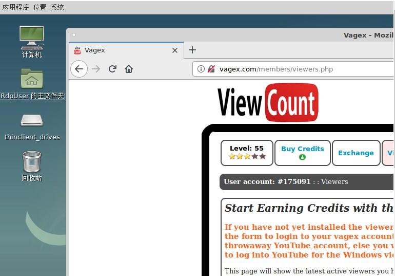 Linux VPS主机一键安装桌面环境应用实例