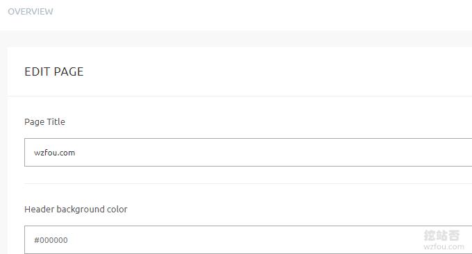 NIXStats生成页面
