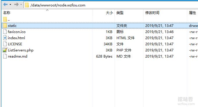 NodeQuery  API上传解压