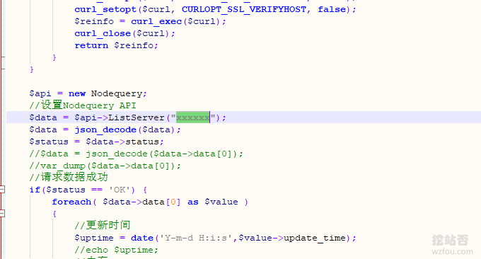 NodeQuery  API修改设置