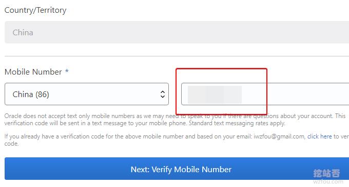 Oracle Cloud甲骨文电话号码