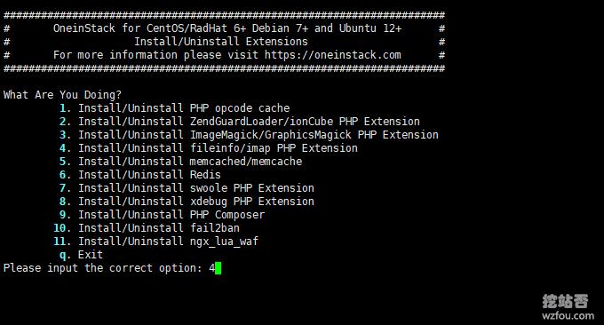 Tiny Tiny RSS安装PHP组件