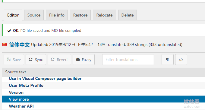 Loco Translate插件自动生成PO和MO文件