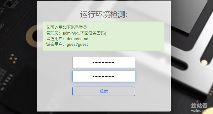 Aria2 KodExplorer设置密码