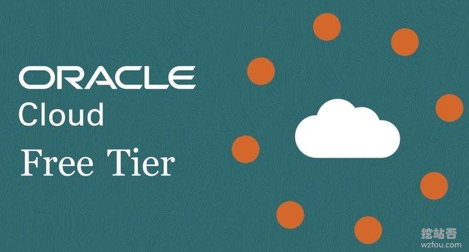 Oracle Cloud甲骨文免费VPS主机申请使用-日本,韩国和美国等VPS主机