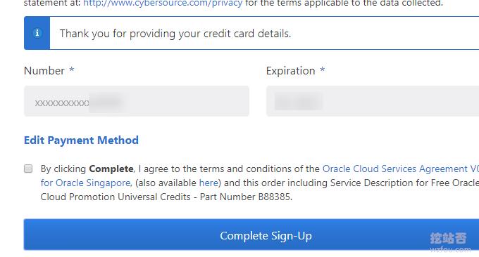 Oracle Cloud甲骨文验证成功