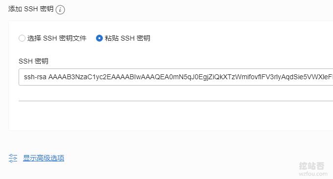 Oracle Cloud甲骨文使用自己的密钥