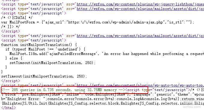 Wordpress使用Redis缓存未使用前的情况