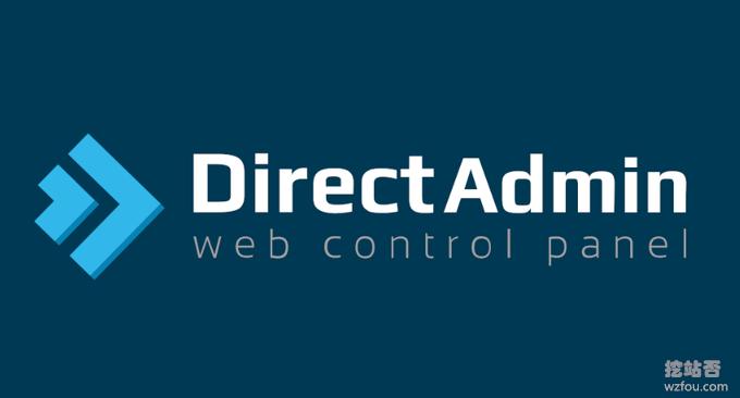 DirectAdmin面板从入门到精通-安装、配置和使用