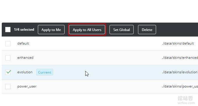 DirectAdmin应用到所有用户
