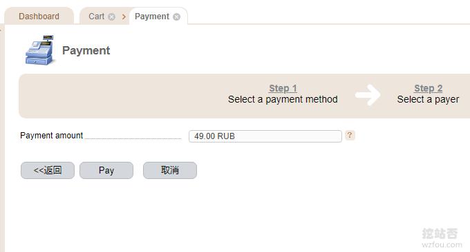 INVS.ru确定支付
